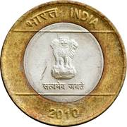 10 Rupees (Connectivity & Technology) -  obverse