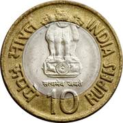10 Rupees (Homi Bhabha) -  obverse