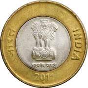 When was 10 rupee coin introduced in india