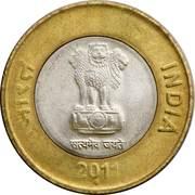 10 Rupees -  obverse