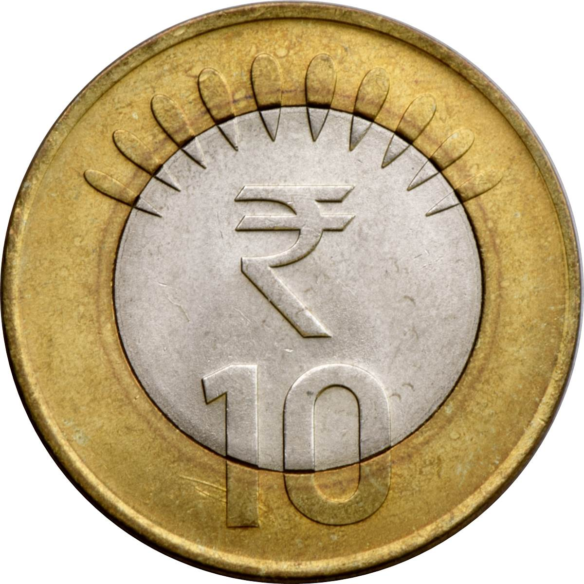 10 rupees india numista biocorpaavc Choice Image