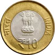 10 Rupees (Indian Parliament) -  obverse