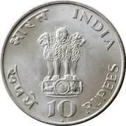 10 Rupees (Mahatma Gandhi) -  obverse
