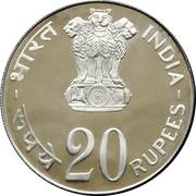 20 Rupees (FAO) -  obverse