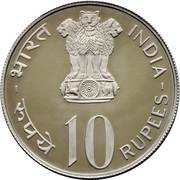 10 Rupees (Women's Year) FAO -  obverse