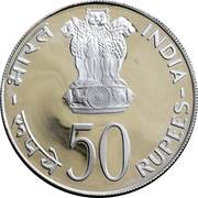 50 Rupees (FAO) – obverse