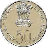 50 Rupees (Women's Year) -  obverse