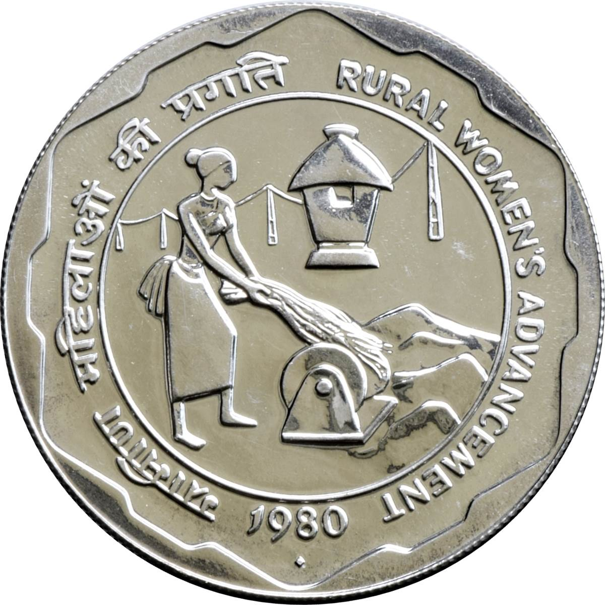 100rupees coin