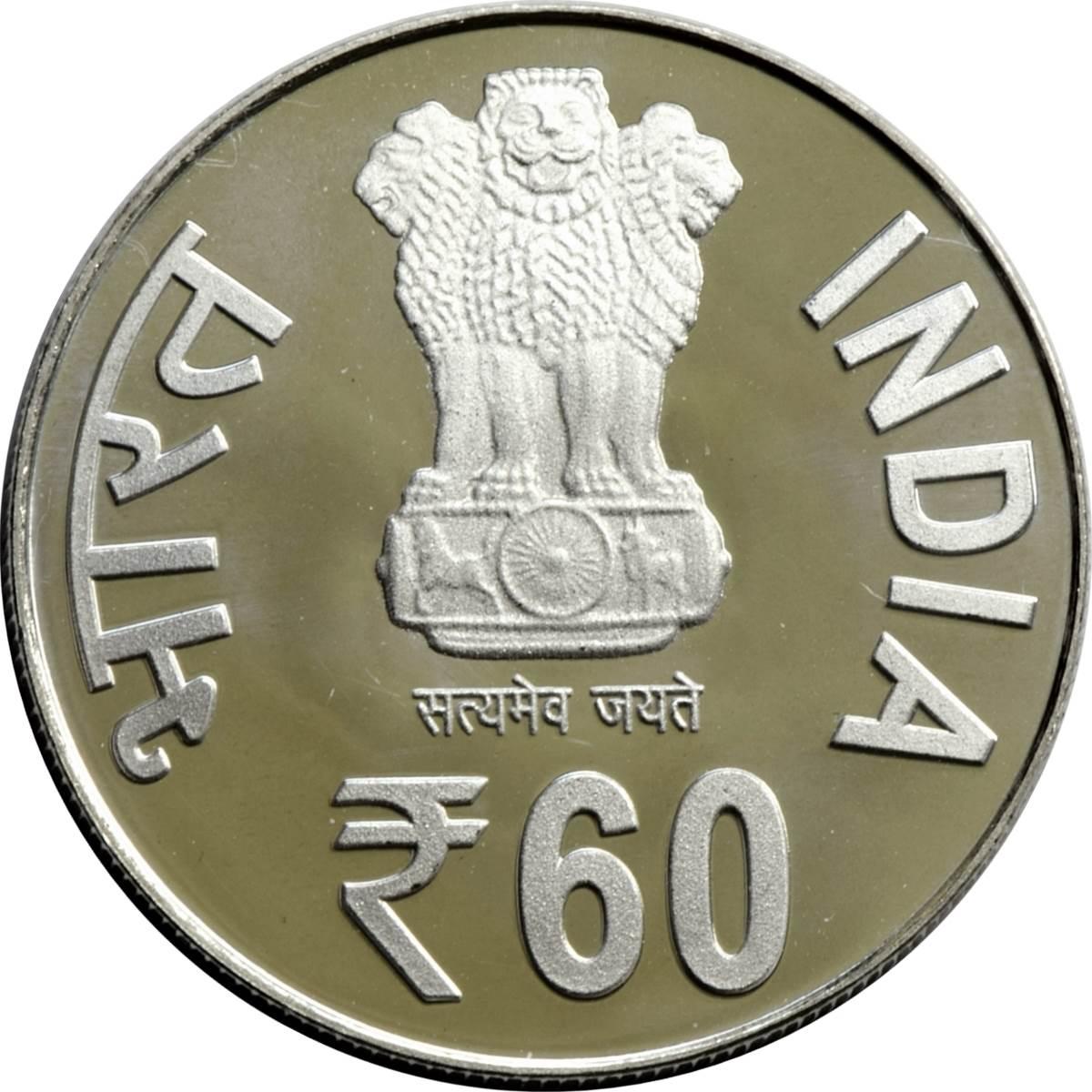 60 rupees 60 years of india govt mint kolkata india. Black Bedroom Furniture Sets. Home Design Ideas