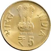 5 Rupees (Golden Jubilee of BHEL) -  obverse