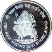 25 Rupees (Shri Mata Vaishno Devi Shrine Board) -  reverse