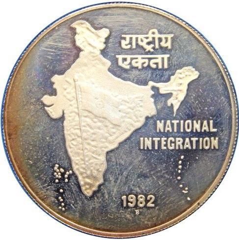 National Integration Council