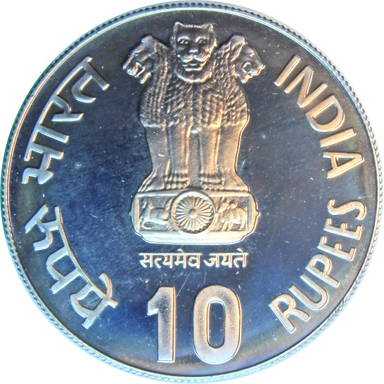 INDIA SET 5 COINS 50 PAISE 1 2 5 10 BI-METALLIC RUPEE 2011-2014 AU-UNC