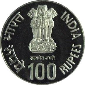 INDIA KM #313 UNCIRCULATED 2002 100th ANN JAY PRAKASH COMMEMORATIVE 1 RUPEE