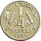 ¼ Rupee – reverse