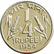 ¼ Rupee -  reverse
