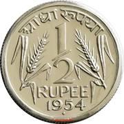 ½ Rupee – reverse