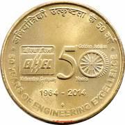 5 Rupees (Golden Jubilee of BHEL) -  reverse