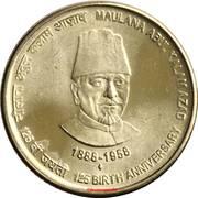 5 Rupees (Maulana Abul Kalam Azad) -  reverse