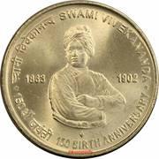 5 Rupees (Swami Vivekananda) -  reverse