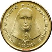 5 Rupees (Saint Alphonsa) -  reverse