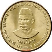 5 Rupees (Dr. Rajendra Prasad) -  reverse