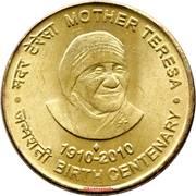 5 Rupees (Mother Teresa) -  reverse