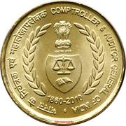5 Rupees (Comptroller and Auditor General) -  reverse