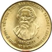 5 Rupees (Rabindranath Tagore) -  reverse