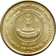 5 Rupees (Indian Council of Medical Research) -  reverse
