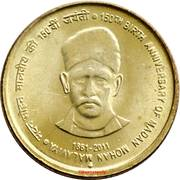 5 Rupees (Madan Mohan Malaviya) -  reverse