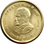 5 Rupees (Motilal Nehru) -  reverse