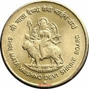 5 Rupees (Shri Mata Vaishno Devi Shrine Board) -  reverse