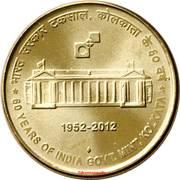 5 Rupees (Kolkata Mint) -  reverse