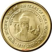 5 Rupees (150 Years of Kuka Movement 1857-2007) -  reverse