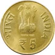 5 Rupees (175th Birth Anniversary of Jamshetji Nusserwanji Tata) -  obverse