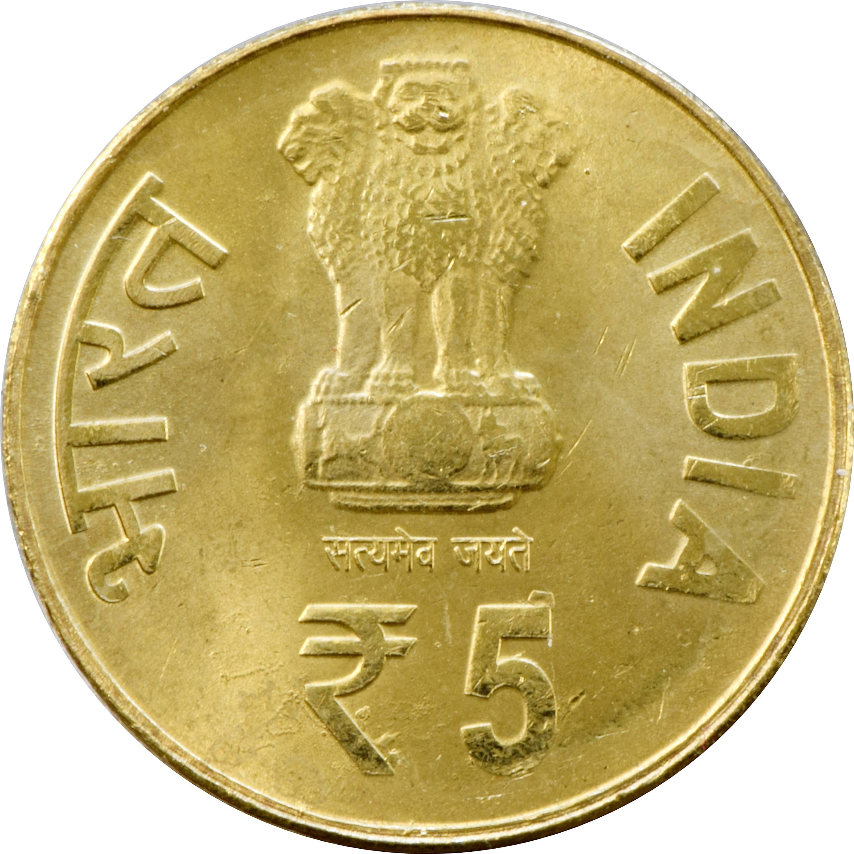 Commemorative 5 Rupees 2014 India KM# 427-175th Anniversary Tata Lot of 5