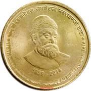 5 Rupees (175th Birth Anniversary of Jamshetji Nusserwanji Tata) -  reverse