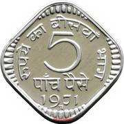 5 Paise (with devanagari legend) – reverse