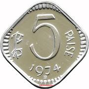5 Paise (without devanagari legend) -  reverse