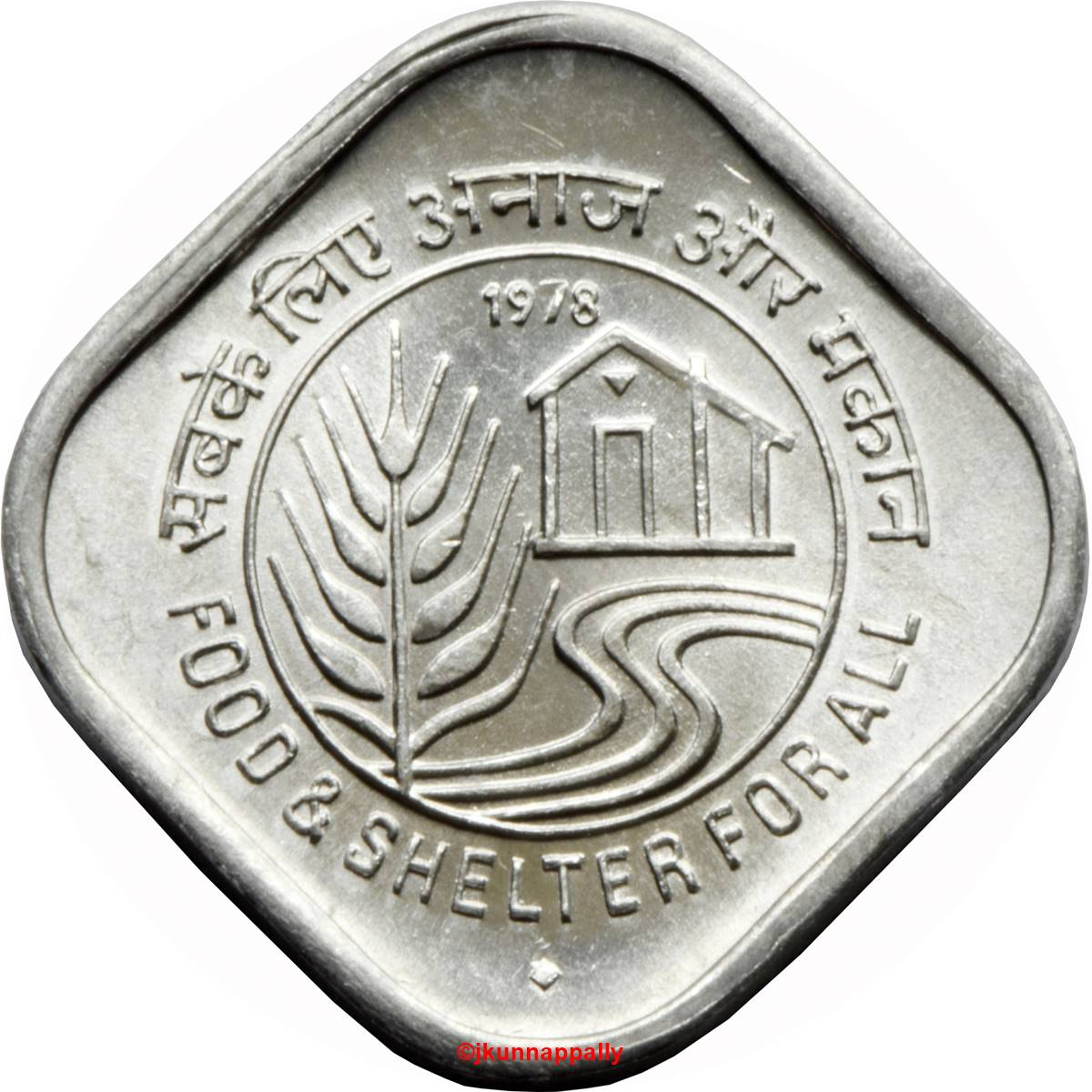 India 10 Paise Commemorative UNC Coin on *Food /& Shelter for All* 1978