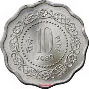 10 Paise -  reverse