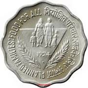 10 Paise (FAO - Planned Families, Food for All) – reverse