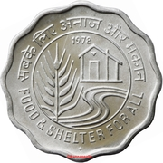 10 Paise (FAO - Food & Shelter) – reverse