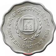 10 Paise (International Year of the Child) – reverse