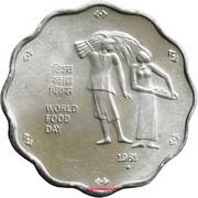 10 Paise (FAO - World Food Day) – reverse
