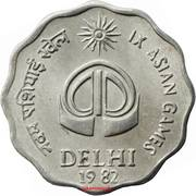 10 Paise (IX Asian Games) – reverse