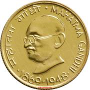 20 Paise (Mahatma Gandhi) -  obverse