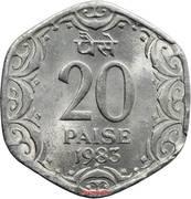 20 Paise -  reverse