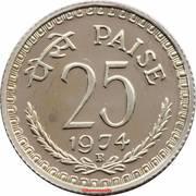 25 Paise -  reverse